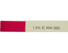 分散红WW-3BS