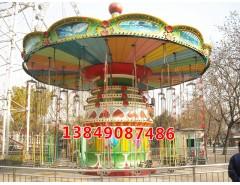 太空飞椅/大型玩具飞椅