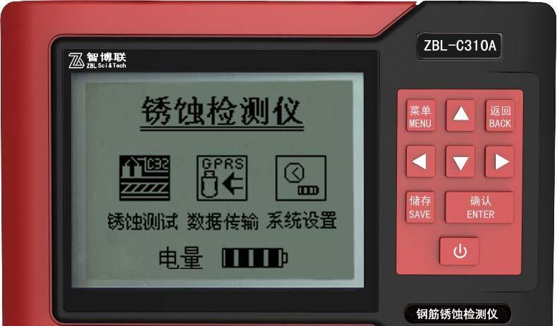 钢筋锈蚀检测仪