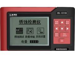 室内环境检测 钢筋锈蚀检测仪 热线:13857852284