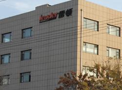 青岛雷顿数控测量设备有限公司
