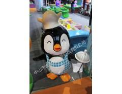 儿童乐园玻璃钢摆件  游乐设备