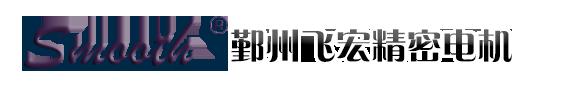 宁波鼎祥电器制造