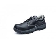 宁波安全鞋  优质厂家热线:15336609108