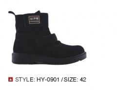 防护鞋  选购热线;15336609108
