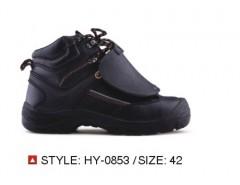 防砸鞋 厂家直销热线:15336609108