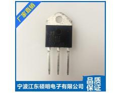 可控硅生产  热线:13355960686