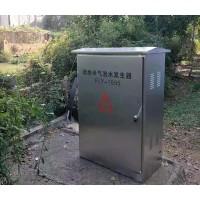 微納米氣泡水發生器