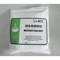 LLMO微生物
