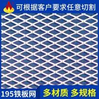 钢板网  销售热线:13798627210