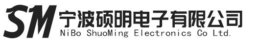 宁波江东硕明电子