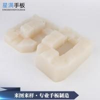 功能手板 3D打印模型 CNC手板模型