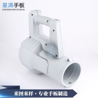 CNC功能手板 3D打印模型