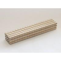 供應優質釹鐵硼磁鐵