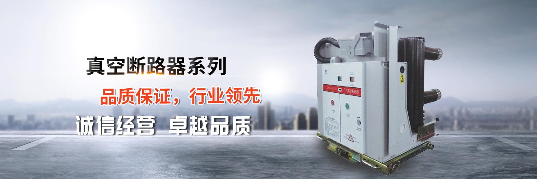 宁波耐吉新星自动化设备有限公司