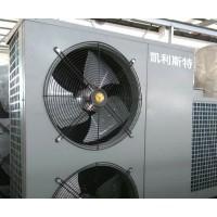FCH地面调温变频两联供设备