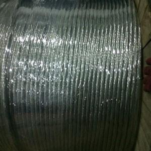 鍍錫銅絞線