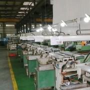 宁波市鄞州海萱机械配件厂