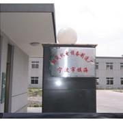 宁波市镇海双成机电设备制