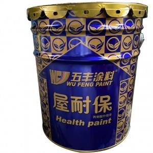 丙烯酸外墙漆