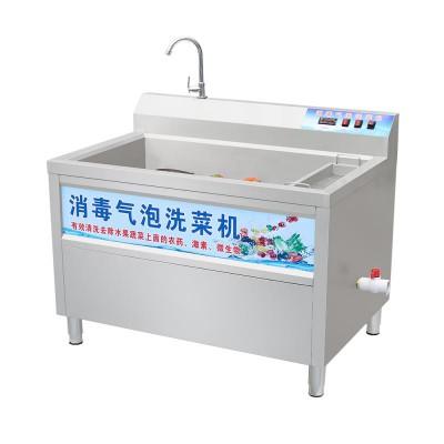臭氧洗肉機/洗菜機
